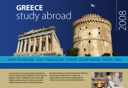 Greece Study Abroad Program